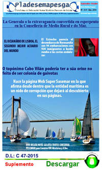 ultimo suplemento